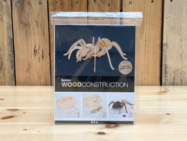 3D-Selbstbau-Holz-Puzzle in Form einer Spinne